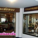 Photo of Pailyn Sukhothai Hotel