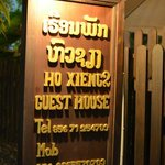 Hoxieng Guesthouse照片