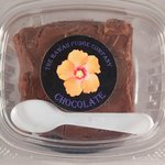 Our fudge cup - a snack size treat for the go.