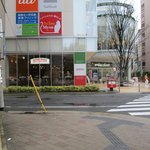 Fuji Grand dept store is across from hotel