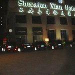 Photo of Sheraton Xi'an Hotel