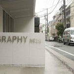 Hotel Graphy Nezu의 사진