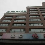 Baolinxuan International Hotel의 사진