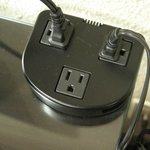 Power outlets. There are two of them in each room