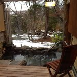 Fantastic private onsen with awesome view