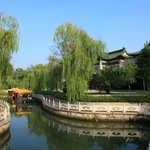 Photo de Yangzhou State Guesthouse