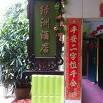 Foto de Guilin Oasis Inn