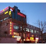 Welcome to the Super 8 Hotel Baotou Zhaotan