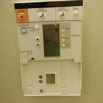 Control unit for the toilet