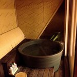 Our in room onsen and shower area. So small altogether for the price paid.