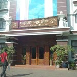 Photo de Angkor Pearl Hotel