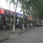 Photo of BEST WESTERN Grandsky Hotel Beijing