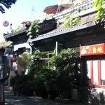 Foto de Peking International Youth Hostel