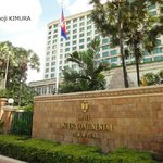 Photo de InterContinental Phnom Penh