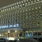 ภาพถ่ายของ Metropol Palace, A Luxury Collection Hotel