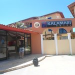 Photo of Kalamari Hotel