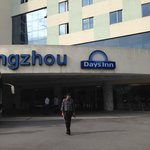 Фотография Days Inn Guangzhou