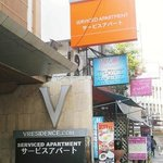 V Residence Hotel and Serviced Apartment resmi