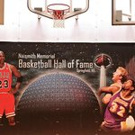 Basketball Hall of Fame Foto
