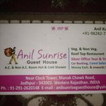 a business card of anil guest house
