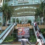 Photo of Gateway Theater of Shopping