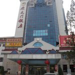 Chang Wen Men Hotel facade