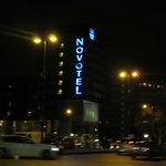 Photo de Novotel Paris 17 Porte d'Asnieres
