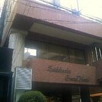 Photo de Suidobashi Grand Hotel