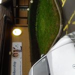 Φωτογραφία: Holiday Inn Taunton M5, Jct. 25