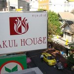 Photo of Sakul House