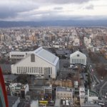Фотография Kyoto Tower Hotel Annex