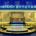 Photo de Le Meridien Yixing