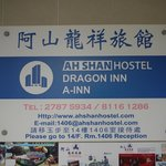 Photo de Ah Shan Hostel