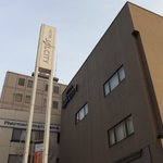 Photo of Hotel JAL City Nagano