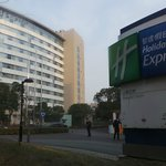 Foto di Holiday Inn Express Sanlin Shanghai