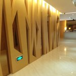 Holiday Inn Express Sanlin Shanghai resmi