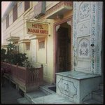 Photo of Mahar Haveli (A Heritage Home)