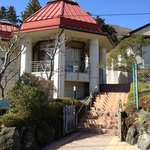 Фотография B&B Pension Hakone