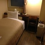 Photo de Morioka City Hotel
