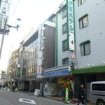 Photo de Ueno New Izu Hotel