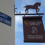 Casa do Largo - Golega照片