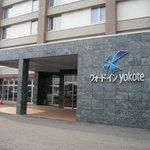Photo of Hotel Quad Inn Yokote