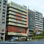 Φωτογραφία: Forte Orange Business Hotel Taichung Park