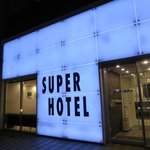 Photo of Super Hotel Shinbashi Karasumoriguchi