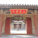 Photo of Huayan Temple of Datong