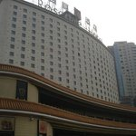 Photo of Rosedale Hotel & Suites Beijing