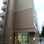Photo of Toyoko Inn Nihon-bashi Hama-cho Meijiza-mae