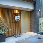 Photo of Asakusa hotel Hatago