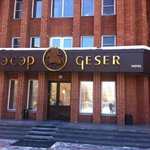 Photo of Geser Hotel