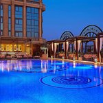 Four Seasons Hotel Cairo at the First Residence Foto